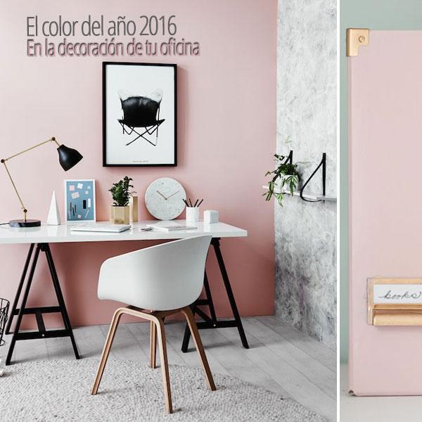 El color del año 2016 para la pared de la oficina